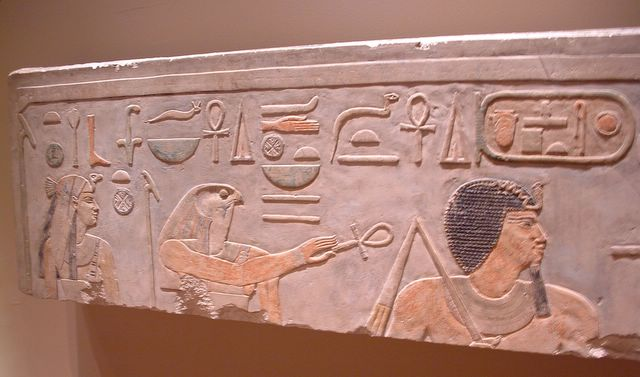 photo of Egyptian Hieroglyph carving
